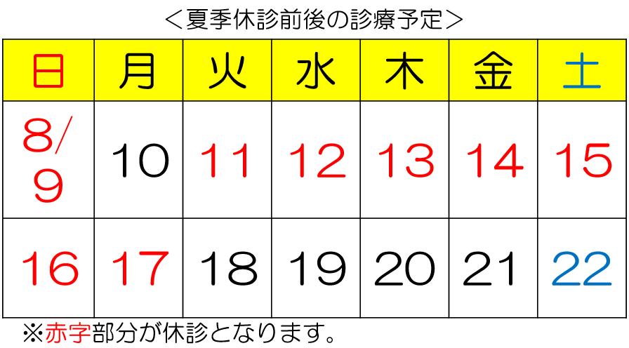 2015.png
